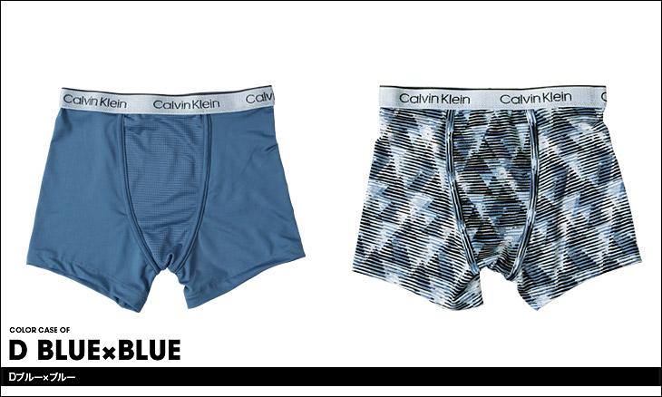 Calvin Klein カルバンクライン 【2枚組】BOYS STEEL キッズ ボーイズ ボクサーパンツ カラー画像