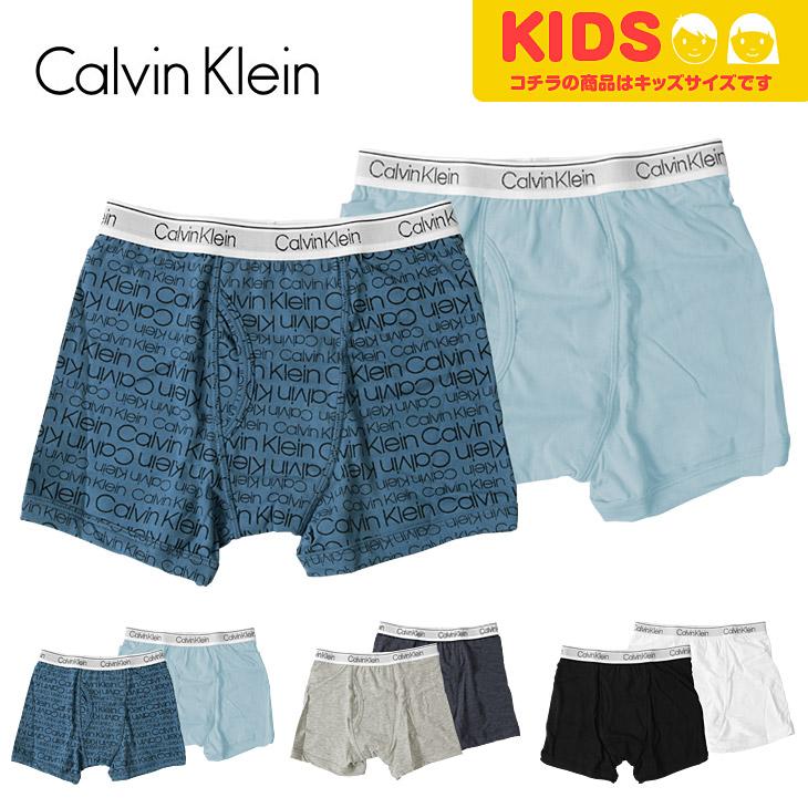 Calvin Klein カルバンクライン 【2枚組】BOYS MODERN COTTON STRETCH キッズ ボーイズ ボクサーパンツ メイン画像