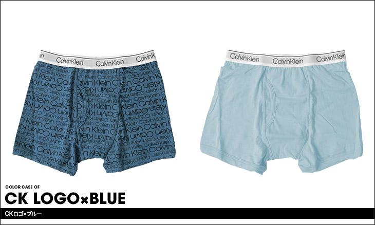 Calvin Klein カルバンクライン 【2枚組】BOYS MODERN COTTON STRETCH キッズ ボーイズ ボクサーパンツ カラー画像