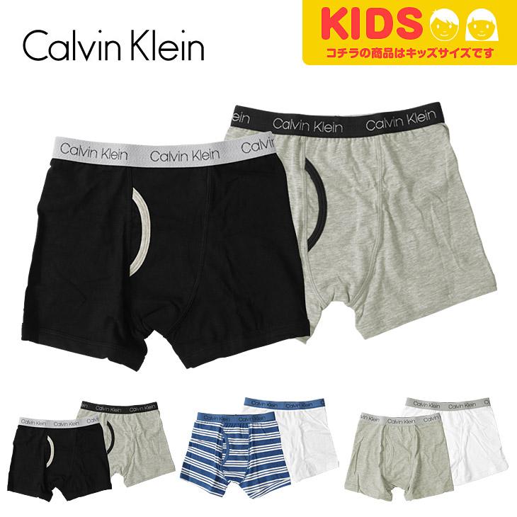 Calvin Klein カルバンクライン 【2枚組】BOYS CORE CLASSIC キッズ ボーイズ ボクサーパンツ メイン画像