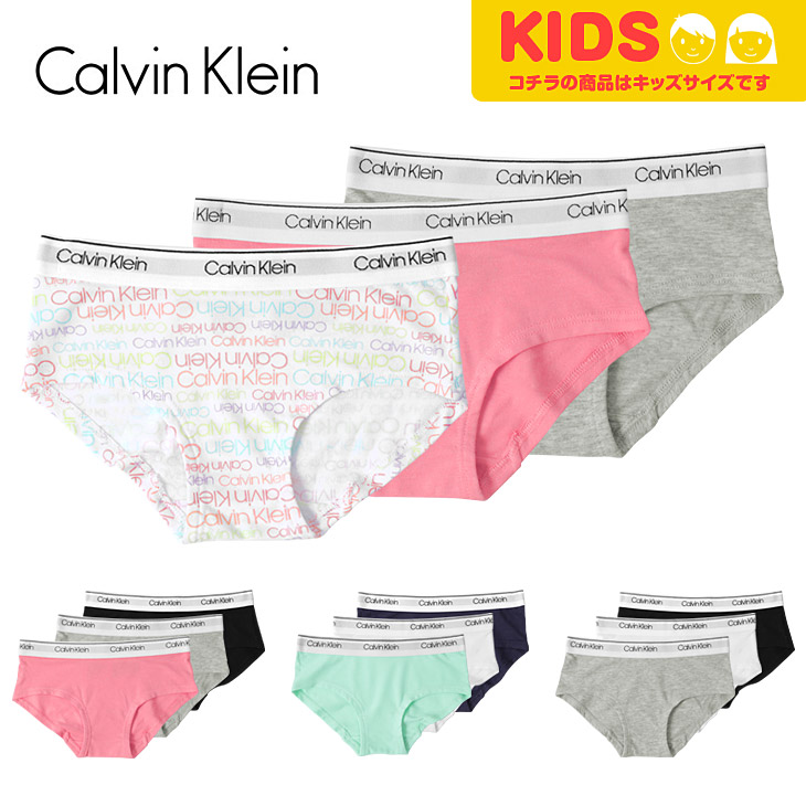 Calvin Klein カルバンクライン 【3枚組】GIRLS MODERN COTTON キッズ ガールズ ショーツ メイン画像