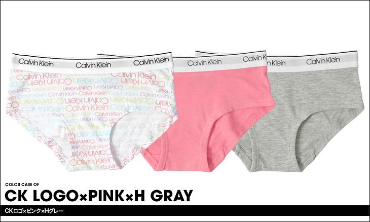 Calvin Klein カルバンクライン 【3枚組】GIRLS MODERN COTTON キッズ ガールズ ショーツ カラー画像