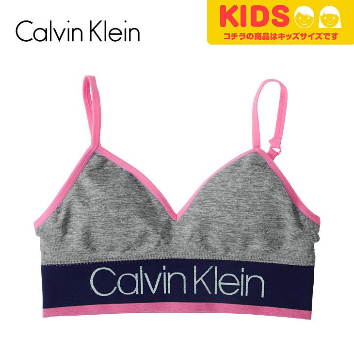 Calvin Klein カルバンクライン GIRLS SEAMFREE FASHION キッズ ガールズ スポーツブラ メイン画像