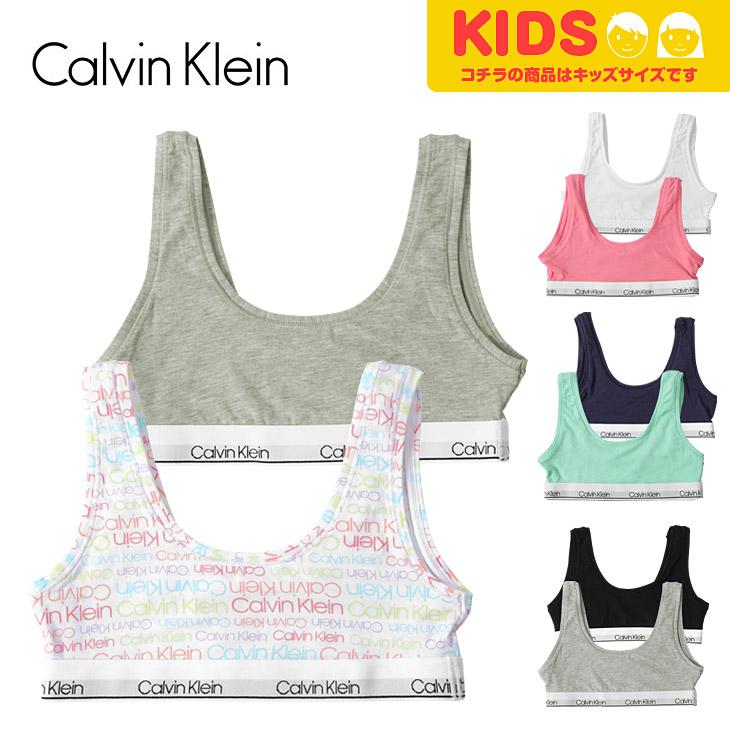 Calvin Klein カルバンクライン 【2枚組】GIRLS MODERN COTTON キッズ ガールズ スポーツブラ メイン画像
