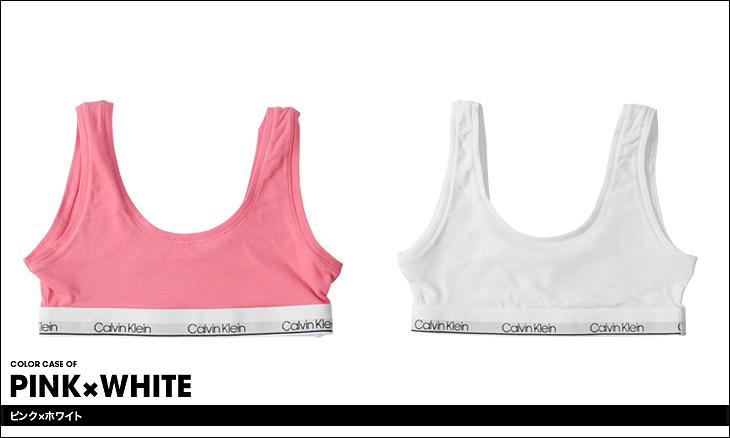 Calvin Klein カルバンクライン 【2枚組】GIRLS MODERN COTTON キッズ ガールズ スポーツブラ カラー画像