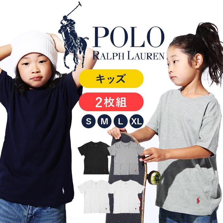 POLO RALPH LAUREN ポロ ラルフローレン 【2枚組】 boy's クルーネック キッズ ボーイズ ジュニア Tシャツ メイン画像