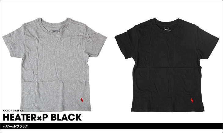 POLO RALPH LAUREN ポロ ラルフローレン 【2枚組】 boy's クルーネック キッズ ボーイズ ジュニア Tシャツ カラー画像