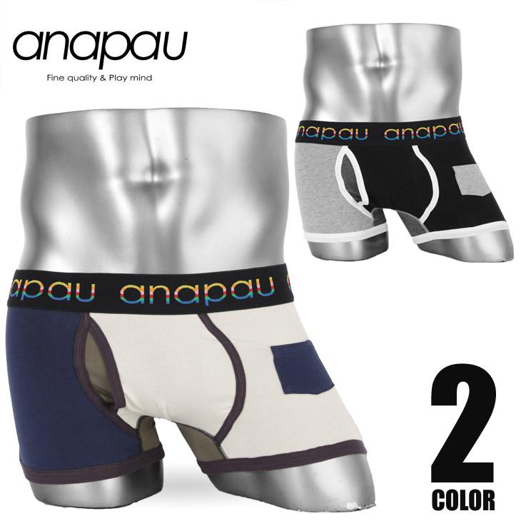 anapau アナパウ ポケパン ボクサーパンツ メイン画像