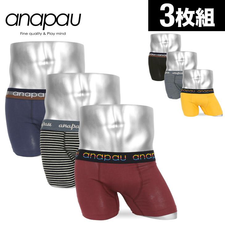 anapau アナパウ 【3枚組】3パックパンツ メンズ ボクサーパンツ メイン画像