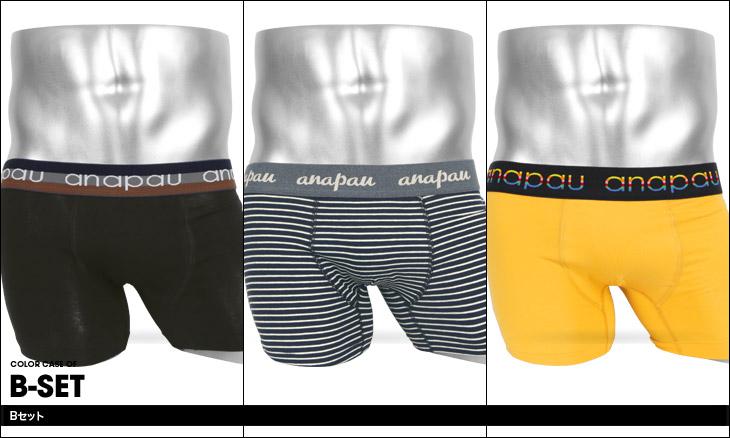 anapau アナパウ 【3枚組】3パックパンツ メンズ ボクサーパンツ カラー画像