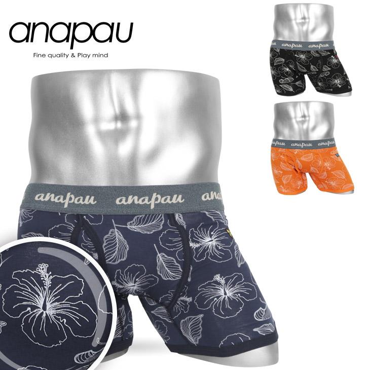 anapau アナパウ バタフライフラワー メンズ ボクサーパンツ メイン画像