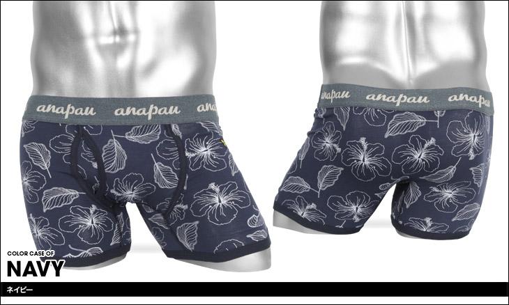 anapau アナパウ バタフライフラワー メンズ ボクサーパンツ カラー画像