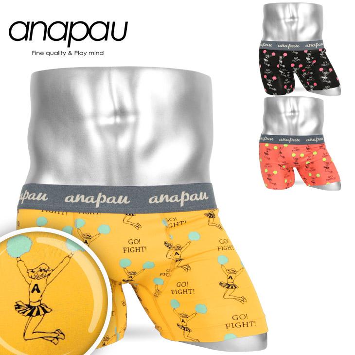 anapau アナパウ チアリーダー メンズ ボクサーパンツ メイン画像