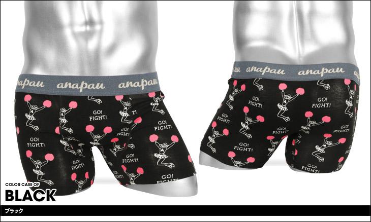 anapau アナパウ チアリーダー メンズ ボクサーパンツ カラー画像