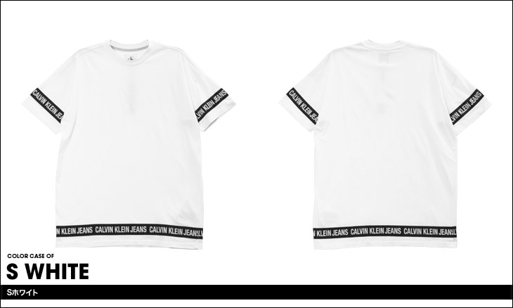 Calvin Klein カルバンクライン LOGO TAPE メンズ クルーネック 半袖 Tシャツ カラー画像