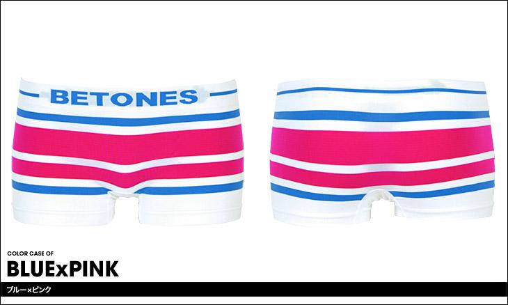 BETONES ビトーンズ AKERレディースボクサーパンツ カラー画像