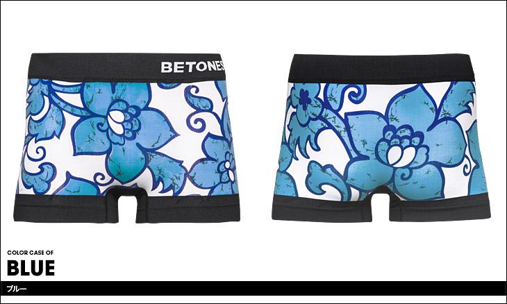 BETONES ビトーンズ ALOHA2 メンズ ボクサーパンツ カラー画像