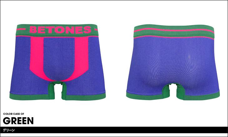 BETONES ビトーンズ kicks ボクサーパンツ カラー画像