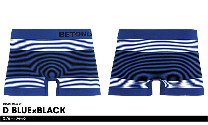 BETONES ビトーンズ NEON3 メンズ ボクサーパンツ カラー画像