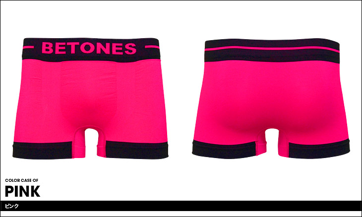 BETONES ビトーンズ SKID メンズ ボクサーパンツ カラー画像