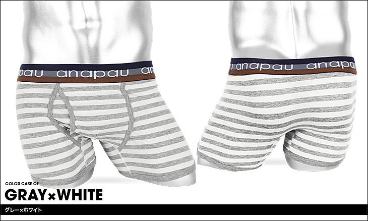 anapau アナパウ ワイドボーダー メンズ ボクサーパンツ カラー画像