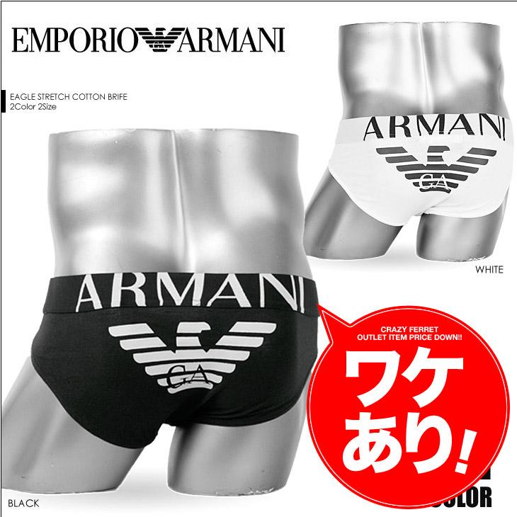 EMPORIO ARMANI エンポリオアルマーニ EAGLE STRETCH COTTON BRIFE メイン画像
