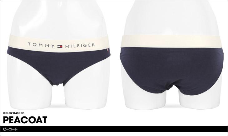 TOMMY HILFIGER トミー ヒルフィガー LOUNGE レディース ビキニショーツ カラー画像