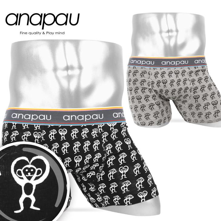 anapau アナパウ モンキーハート メンズ ボクサーパンツ メイン画像