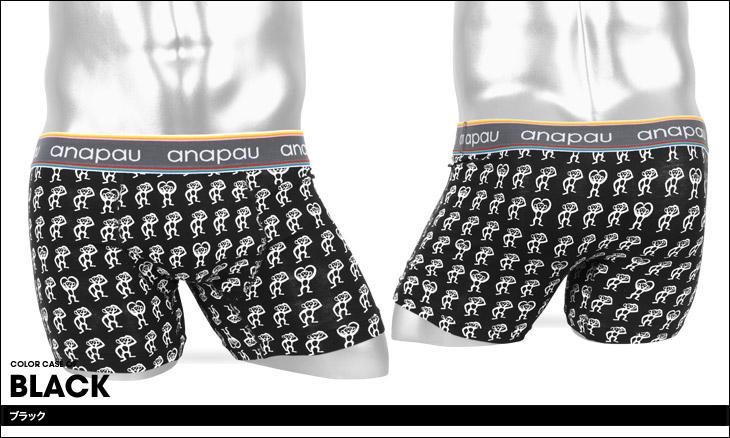 anapau アナパウ モンキーハート メンズ ボクサーパンツ カラー画像