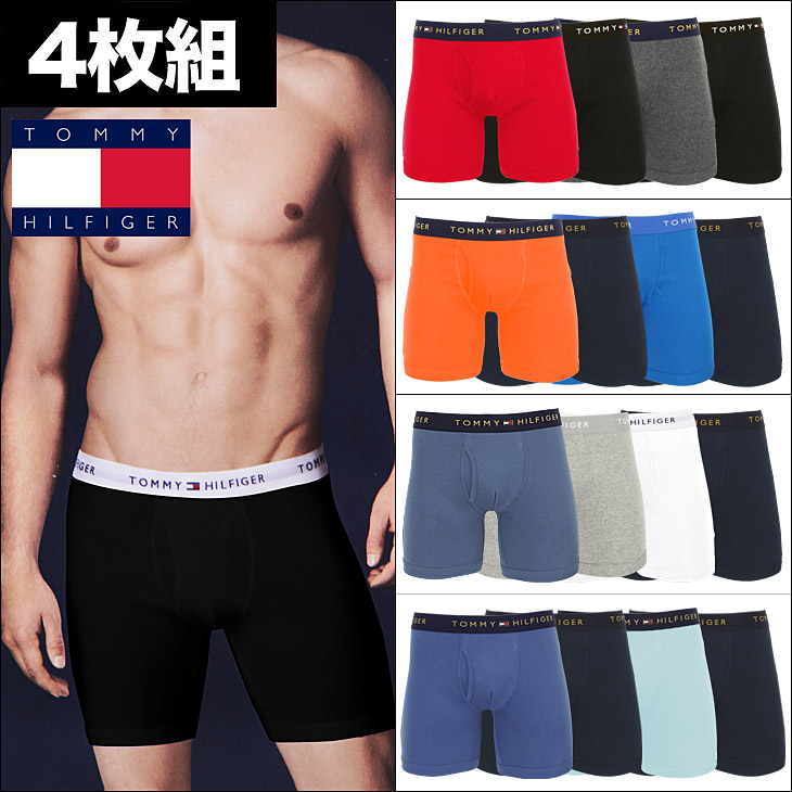 TOMMY HILFIGER トミー ヒルフィガー 4pack CLASSIC BOXER BRIEFS ボクサーパンツ メイン画像