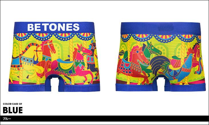 BETONES ビトーンズ CAROUSEL メンズボクサーパンツ カラー画像