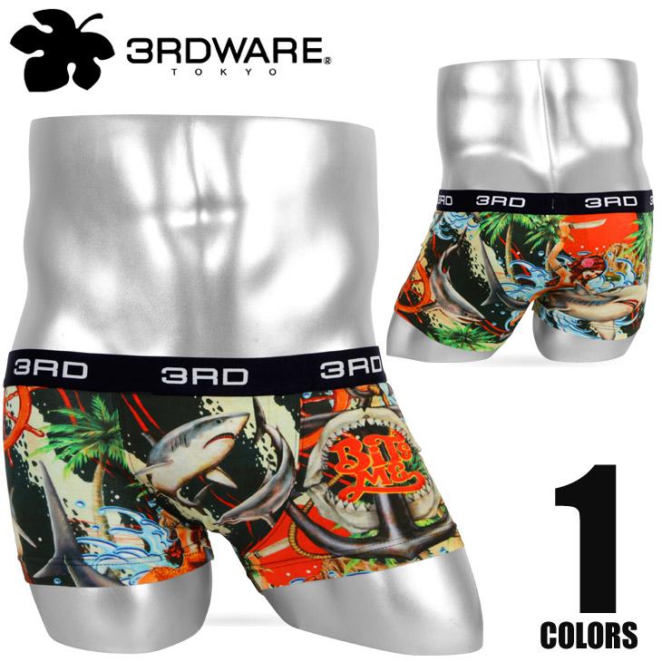 3RDWARE サードウェア KURONO/BITE ME メンズ ボクサーパンツ メイン画像