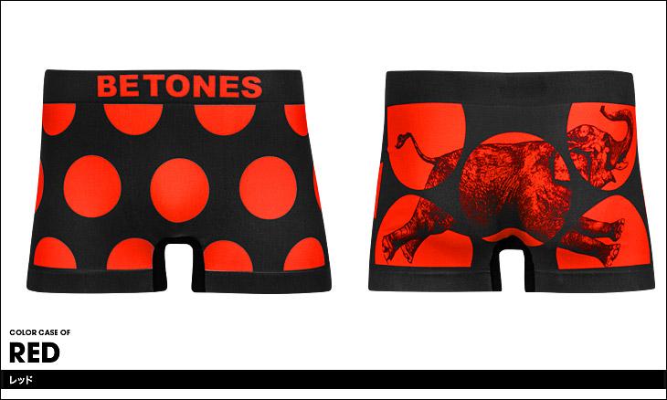 BETONES ビトーンズ 5DOTS メンズ ボクサーパンツ カラー画像