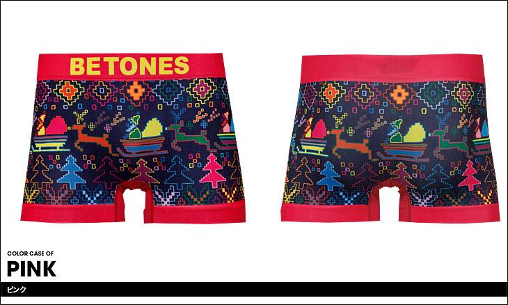 BETONES ビトーンズ CHRISTMAS メンズ ボクサーパンツ カラー画像