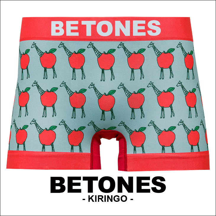 BETONES ビトーンズ KIRINGO メンズ ボクサーパンツ メイン画像