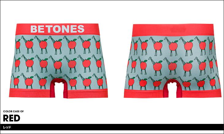 BETONES ビトーンズ KIRINGO メンズ ボクサーパンツ カラー画像