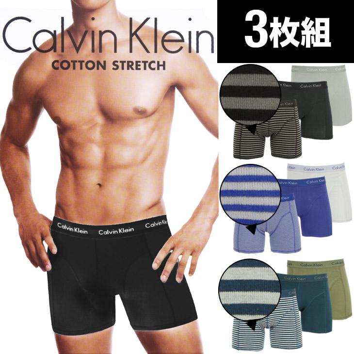 Calvin Klein カルバンクライン COTTON STRETCH 3PACK Boxer Brief メンズ ロングボクサーパンツ メイン画像