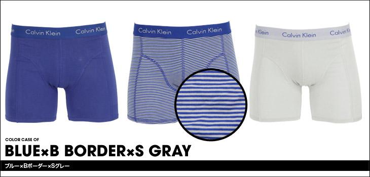 Calvin Klein カルバンクライン COTTON STRETCH 3PACK Boxer Brief メンズ ロングボクサーパンツ カラー画像