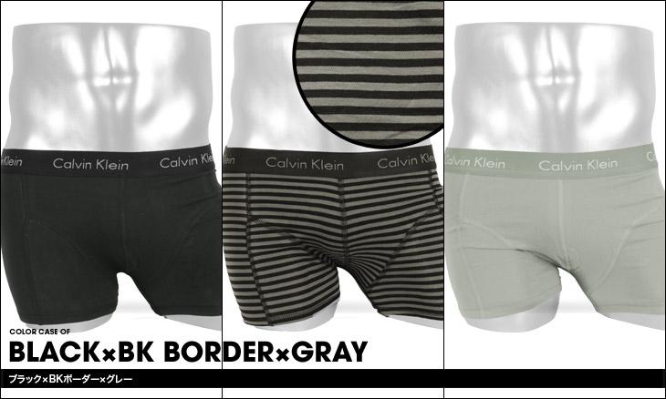 Calvin Klein カルバンクライン COTTON STRETCH 3PACK Trunk メンズ ボクサーパンツ カラー画像