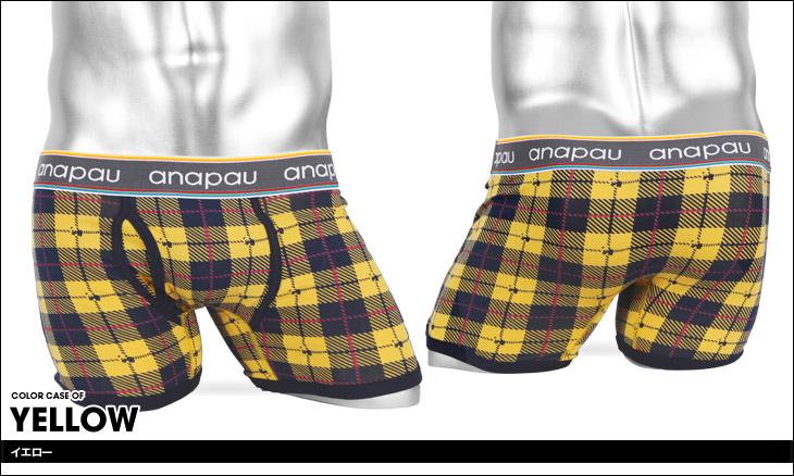 anapau アナパウ レッサ—パンダチェック メンズ ボクサーパンツ カラー画像