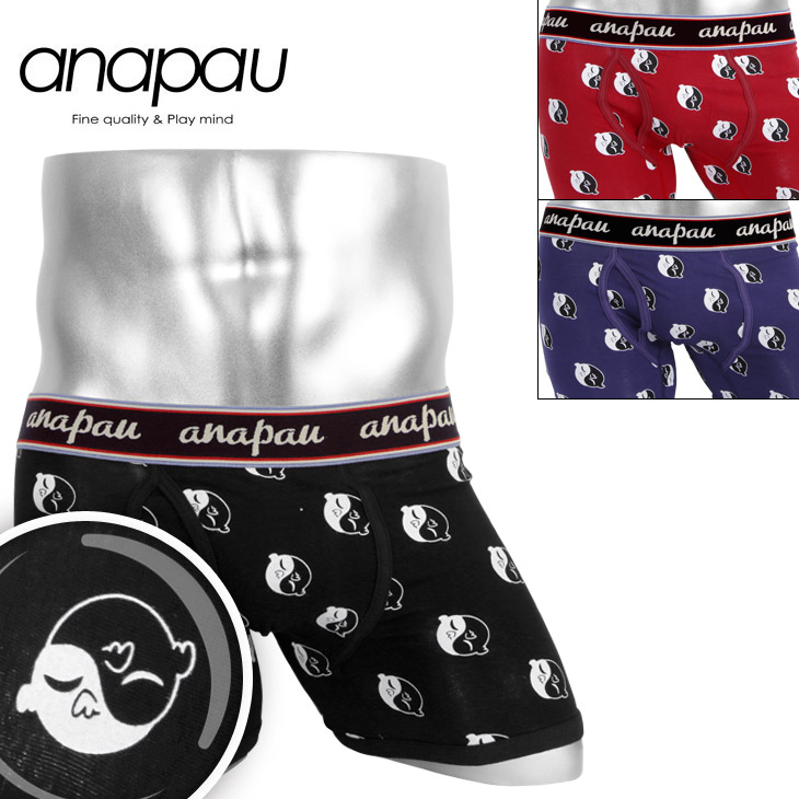 anapau アナパウ おばけ陰陽 メンズ ボクサーパンツ メイン画像