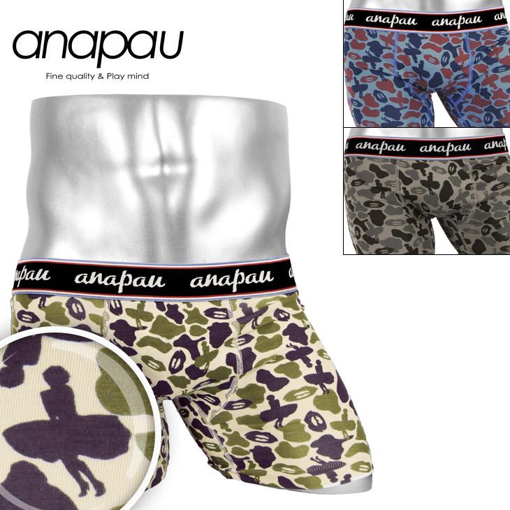 anapau アナパウ モンロー迷彩 メンズ ボクサーパンツ メイン画像