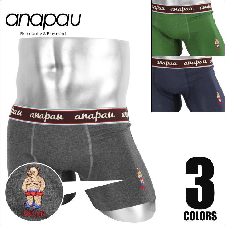 anapau アナパウ BEAR メンズ ボクサーパンツ メイン画像