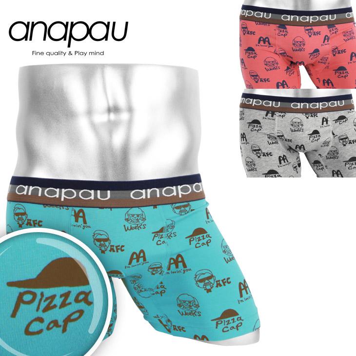 anapau アナパウ ファーストフード メンズ ボクサーパンツ メイン画像
