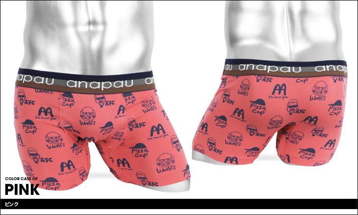 anapau アナパウ ファーストフード メンズ ボクサーパンツ カラー画像