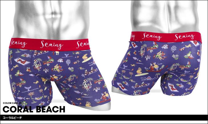 Seaing シーング CORAL BEACH メンズ ボクサーパンツ カラー画像