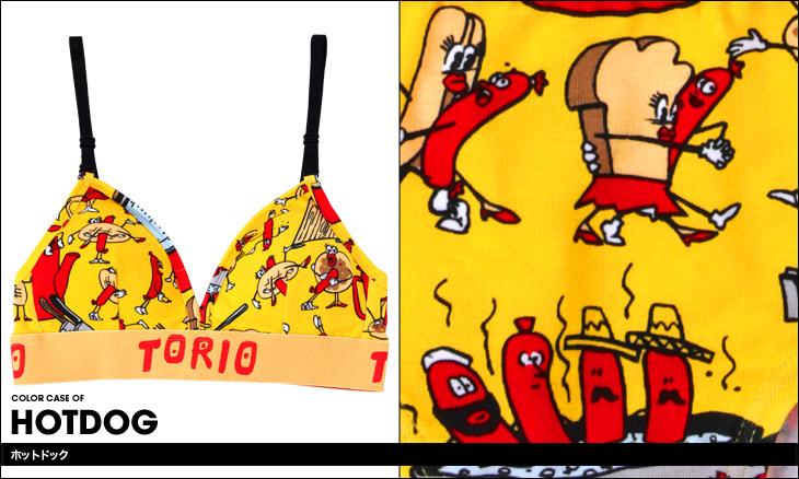TORIO トリオ ホットドック レディース スポーツブラ カラー画像
