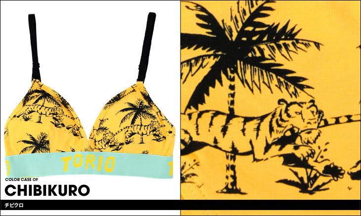 TORIO トリオ チビクロサンボ レディース スポーツブラ カラー画像