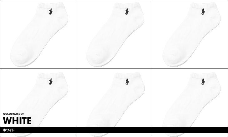 POLO RALPH LAUREN ポロ ラルフローレン 6 PACK ? HEEL/TOE ARCH SUPPORT PED ソックス カラー画像