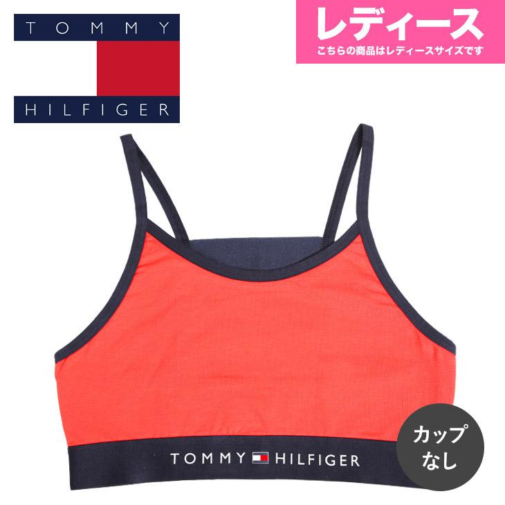 TOMMY HILFIGER トミー ヒルフィガー LOUNGE レディース スポーツブラ メイン画像